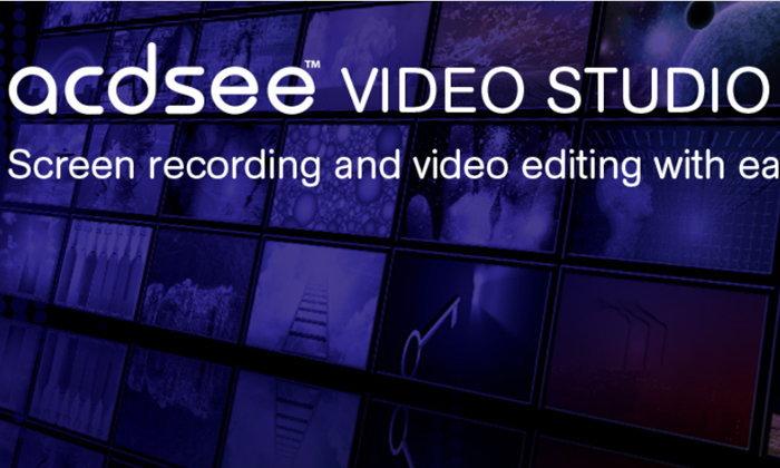 ACDSee ไม่ได้มีแค่ดูรูป วันนี้แจกฟรี ACDSee Video Studio 2 โปรแกรมตัดต่อวิดีโอ
