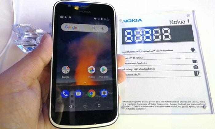 Nokia เปิดตัวมือถือ 3 รุ่นล่าสุด รองรับทุกระดับการใช้งาน