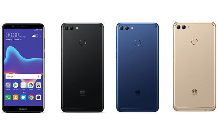 """เผยสเปค """"HUAWEI Y9 2018"""" สมาร์ทโฟน 4 กล้อง พร้อมเปิดตัวอย่างเป็นทางการ 15 มีนาคมนี้"""