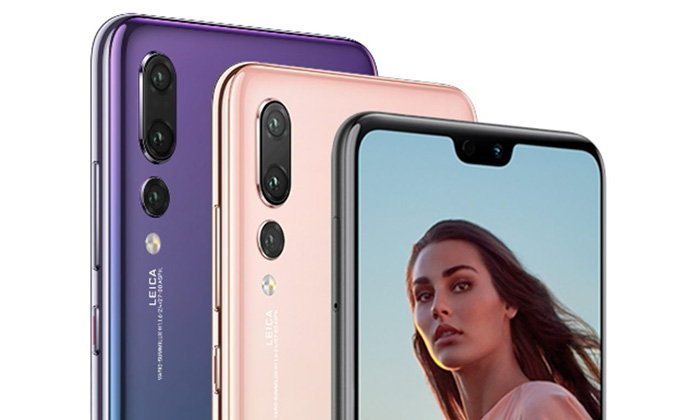 เผื่อรำคาญ Huawei P20 มาพร้อมฟีเจอร์ซ่อนรอยบากมาให้ด้วย