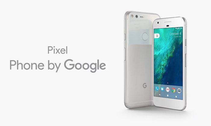 Google Pixel รุ่นแรก ถูกนำลงจาก Google Store แล้ว