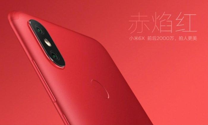 Xiaomi Mi 6X: สมาร์ทโฟนรุ่นแรกจาก Xiaomi ที่มีสีให้เลือกถึง 5 สี!