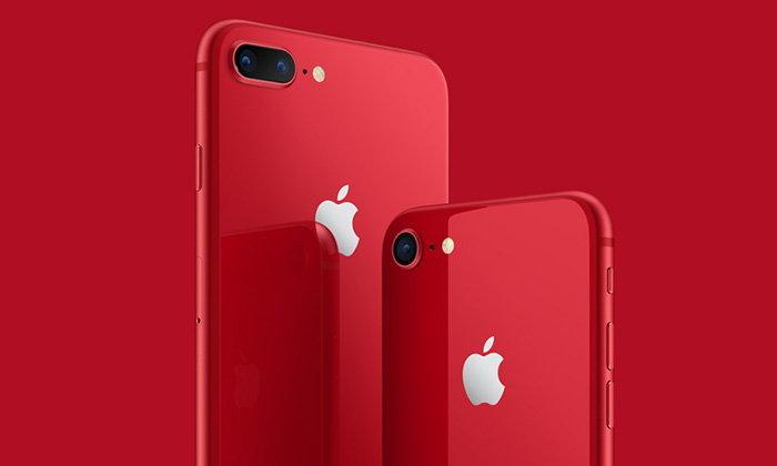 มาแล้ว iPhone 8 และ iPhone 8 Plus (PRODUCT) RED กับแดงหน้าดำที่หลายคนรอคอย