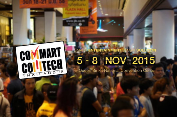 Commart Comtech 2015 : 5 เคล็ดลับ ช้อปฉลาด ได้ของถูกแน่ในงาน Commart