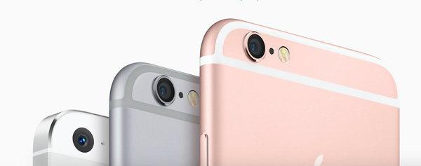 รวมราคา iPhone บนเว็บ Apple online Store ในประเทศไทยล่าสุด