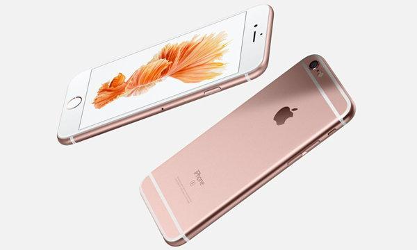 ราคาเครื่องหิ้ว iPhone 6S ปรับตัวลงแล้ว เริ่มต้นที่ 26,000 บาทเท่านั้น