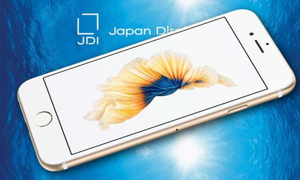 Apple อาจจะนำ JDI มาผลิตจอ OLED สำหรับ iPhone รุ่นต่อไปในปี 2018 นี้
