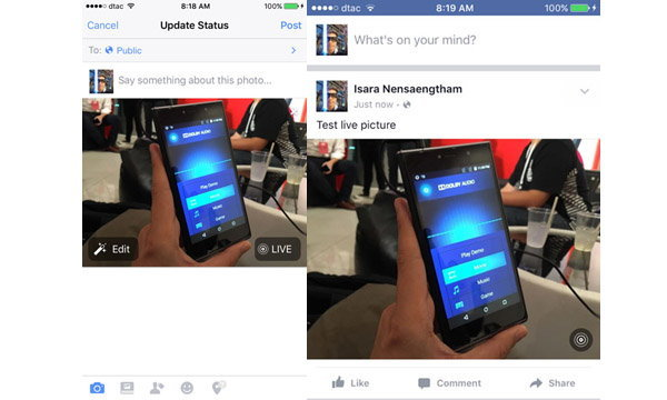 Facebook ให้คุณ Post รูป Live Picture จาก iPhone 6s ลง Facebook ได้แล้ว