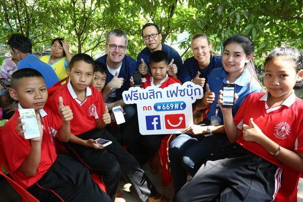 ดีแทคจับมือเฟซบุ๊ก เปิดบริการ Free Basics ในประเทศไทย ให้ลูกค้าแฮปปี้ใช้อินเทอร์เน็ต ได้ฟรี
