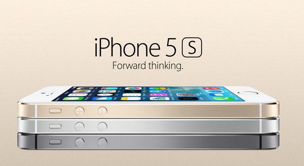 หั่นราคา iPhone 5S เหลือ 7,900 บาท ถึง 31 มกราคมนี้ เท่านั้น