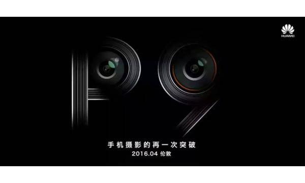 เผยภาพ Teaser ของ Huawei P9 อย่างเป็นทางการ เจอกัน เมษายน 2016