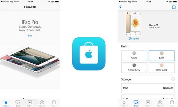 Apple เพิ่มช่องทางซื้อสินค้าผ่าน Apple Store Apps (ไทยก็ใช้ได้นะครับ)