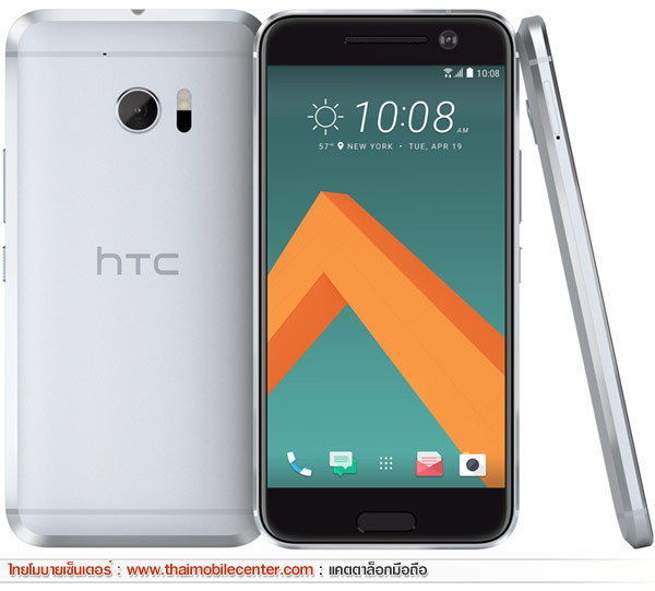 HTC 10 สุดว้าว