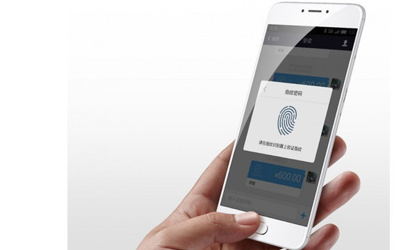 Meizu เปิดตัว M3 Note มือถือสเปคดีบอดี้โลหะ และ มีระบบสแกนลายนิ้วมือ แต่ราคา 4,300 บาท