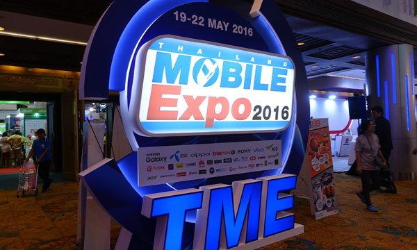 """สรุป """"ไฮไลท์"""" ที่ไม่ควรพลาดด้วยประการทั้งปวงในงาน Thailand Mobile Expo 2016 Hi-End"""
