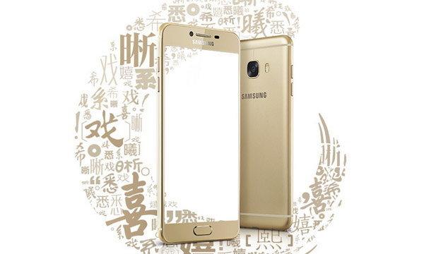 Samsung Galaxy C5 มือถือบอดี้โลหะกล้องหลัง F1.9 เปิดตัวแล้วในจีน