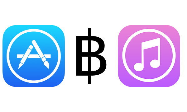 Apple เพิ่มสกุลเงินบาทในการซื้อ Apps และ เพลงใน iTunes Store ในประเทศไทยแล้ว