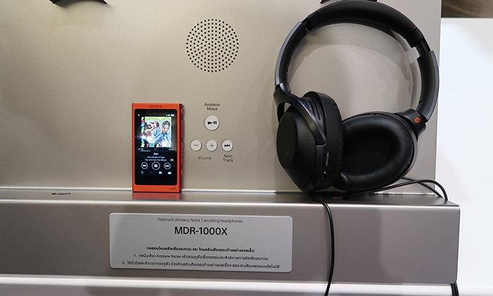 Sony เปิดตัวเครื่องเล่นเพลงในกลุ่ม Hi-Res Audio ระดับคุณภาพในชื่อ Signature Series