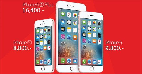 TrueMove H ลดแรง! iPhone 6,iPhone 6s และ iPhone SE เคาะขายเพียง 8,800 บาท