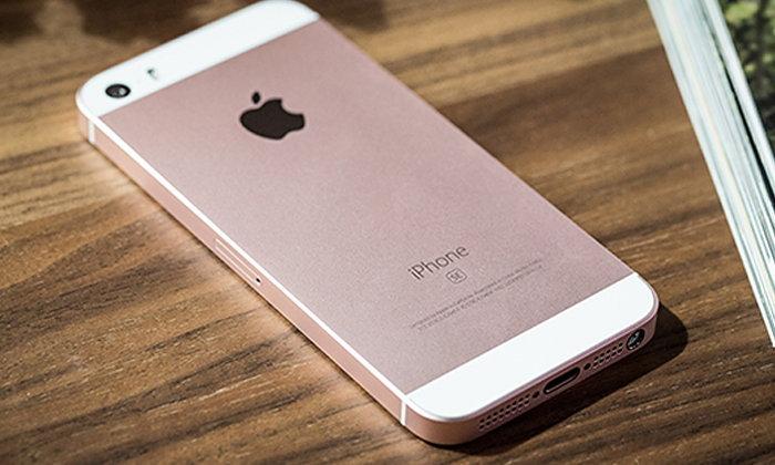 นักวิเคราะห์คนดังเชื่อ iPhone SE อาจไม่มีรุ่นใหม่ในปีหน้า