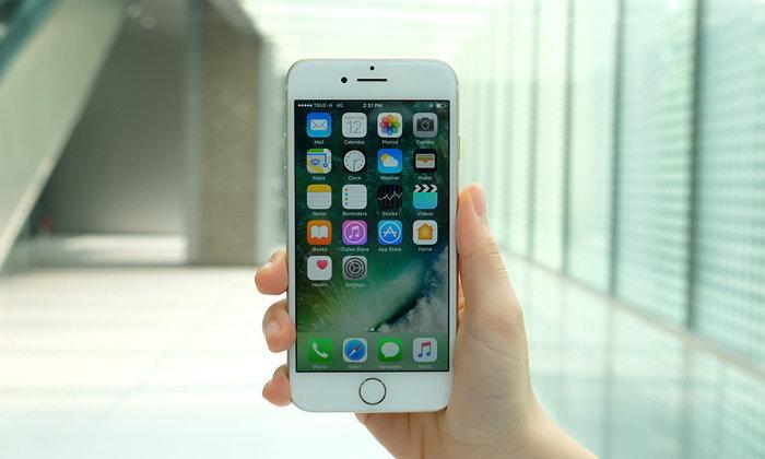 รายแรกในไทย! ใช้ 4G ได้ไม่อั้น ต้อง iPhone 7 ที่ TrueMove H เท่านั้น