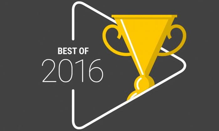 Google ประกาศผล Google Play Best of 2016