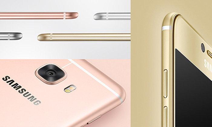 Samsung Galaxy C7 Pro มือถือรุ่นกลางอัปเกรดใหม่ ด้วยกล้องหน้า-หลัง 16 ล้าน
