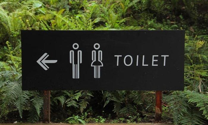 สุขภัณฑ์ของญี่ปุ่นปรับ 8 สัญลักษณ์ห้องน้ำไฮเทคให้ตรงกัน ลดความสับสนนักท่องเที่ยวต่างชาติ