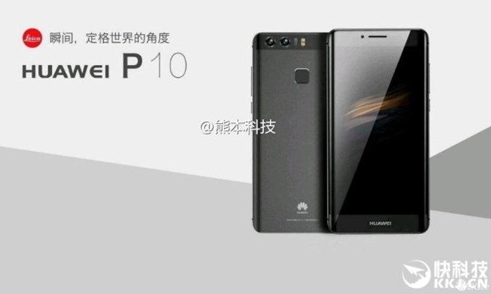 หลุดภาพ!! โปรโมทที่อ้างว่าเป็นของ Huawei P10 Plus สมาร์ทโฟนเรือธงรุ่นล่าสุด