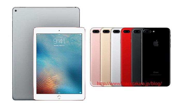 เดือนมีนาคมนี้!! เราอาจได้เจอ iPhone 7 รุ่นสีแดง