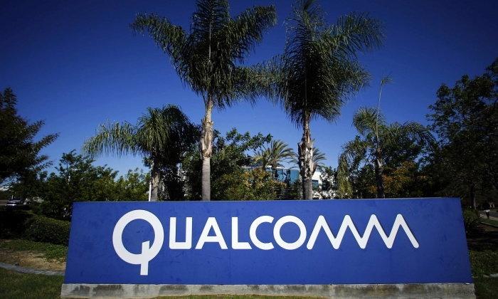 สื่อกิมจิเปิดโปง Qualcomm มีข้อตกลงห้าม Samsung ขายชิปเซ็ต Exynos ให้คู่แข่งเจ้าอื่น