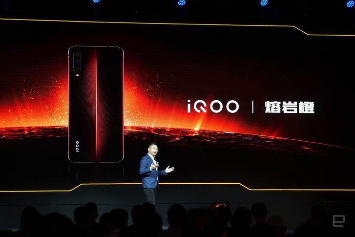 เปิดตัว Vivo iQOO สมาร์ทโฟนสเปกเทพที่ออกแบบมาเพื่อสาย eSport โดยเฉพาะ!