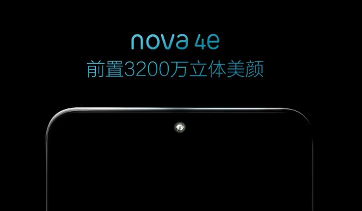 หลุดภาพ Huawei Nova 4e จ่อมาพร้อมกล้องหน้า 32 ล้านพิกเซล เปิดตัวปลายเดือนนี้