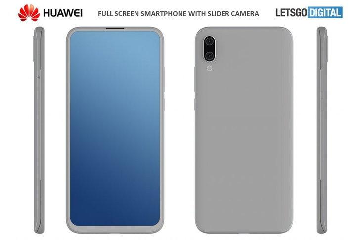 ยลโฉมว่าที่สมาร์ทโฟนดีไซน์จอไร้ขอบ-กล้องหน้าสไลด์ได้จาก Huawei