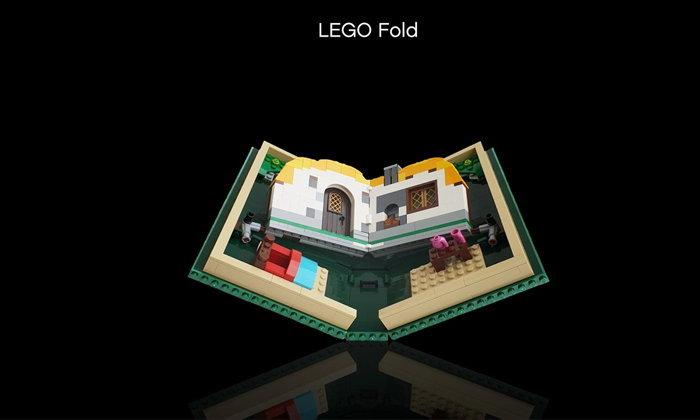 รับกระแสมือถือพับได้ Lego เปิดตัว Lego Fold เลโกพับได้เหมือนหนังสือ