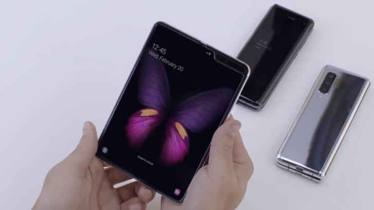 """รายงานล่าสุด! Samsung กำลังพัฒนา """"สมาร์ทโฟนจอพับได้"""" อีก 2 รุ่น"""