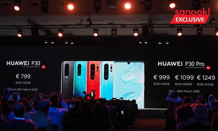 """เปิดตัว """"HUAWEI P30"""" และ """"HUAWEI P30 Pro"""" สมาร์ทโฟนที่ชูโรงด้วยกล้องหลังเทพจาก Leica"""