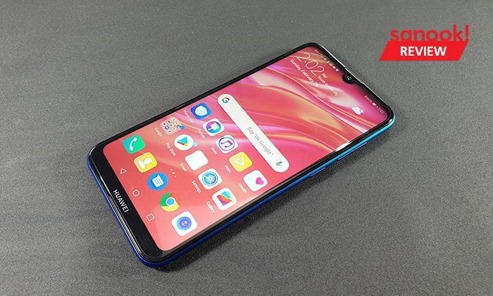 """รีวิว """"Huawei Y7 Pro (2019)"""" มือถือจอใหญ่ สเปคดี สู่ของ่าย แค่มีเงิน 5 พัน"""