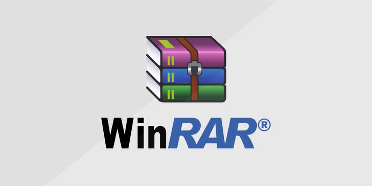 อัปเดตด่วน พบช่องโหว่ที่โหว่มายาวนานถึง 19 ปีในโปรแกรม WinRAR ทำมัลแวร์เข้าเครื่องได้!