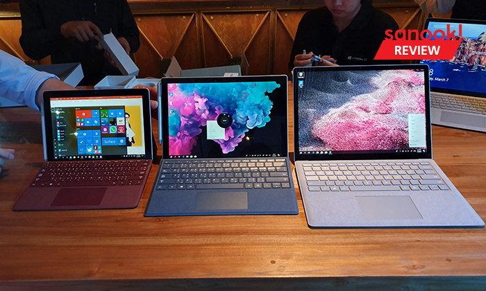 [Hands On] คอมพิวเตอร์รุ่นใหม่จากตระกูล Microsoft Surface กับการทำงานที่ลงตัวบน Office 365 ใหม่