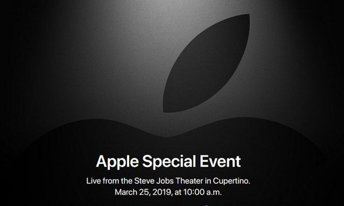 เคาะแล้ววันจัดงาน Special Event อย่างเป็นทางการ 25 มีนาคมเวลา 10:00 น. (ตามเวลาท้องถิ่น)