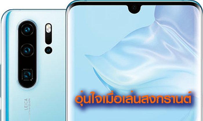 รวมมือถือรุ่นใหม่กันน้ำได้ อุ่นใจเมื่อเล่นสงกรานต์ 2019