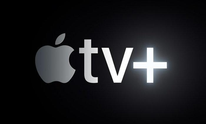 Apple TV+ บ้านหลังใหม่สำหรับนักสร้างสรรค์ระดับโลก เตรียมเปิดบริการปลายปีนี้