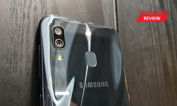 """รีวิว """"Samsung Galaxy A30"""" จ่ายแค่ 7,290 บาท ได้ทั้งจอใหญ่และกล้อง Wide มาก"""