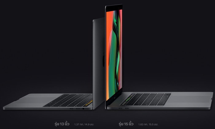Apple ออกมาขอโทษกับปัญหาของ Butterfly Keyboard รุ่นที่ 3 ใน Macbook Pro