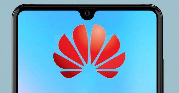 หลุดข้อมูล Huawei Y5 2019 : จอ 5.71 นิ้ว, กล้อง 13 ล้านพิกเซล