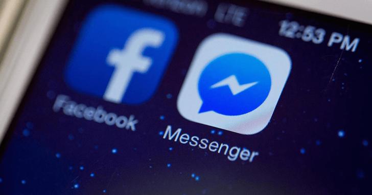 Messenger อาจจะกลับมาอยู่บนแอป Facebook เร็วๆ นี้