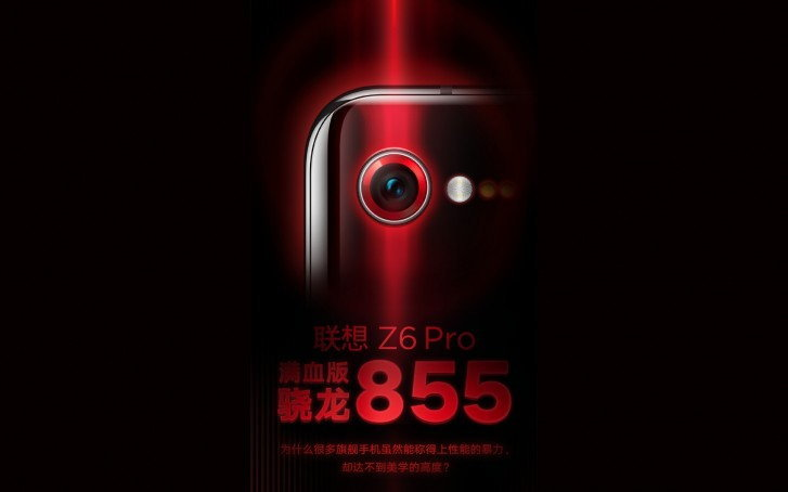 Lenovo Z6 Pro จะเปิดตัวปลาย เม.ย. 2019 นี้ : ขุมพลัง Snapdragon 855 และกล้องระดับเทพ