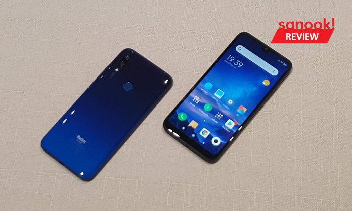 [Hands On] จับสัมผัสแรก Redmi 7 สมาร์ทโฟนงบประหยัด ฟีเจอร์ดีที่ต้องจับตามอง