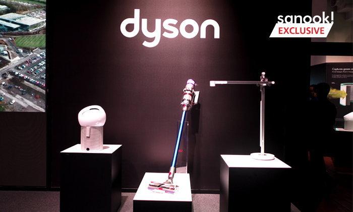 Dyson เปิดตัว 3 ผลิตภัณฑ์รุ่นใหม่อย่างเป็นทางการ มาพร้อมการออกแบบด้วยแนวคิดการส่งมอบคุณภาพชีวิตที่ดี